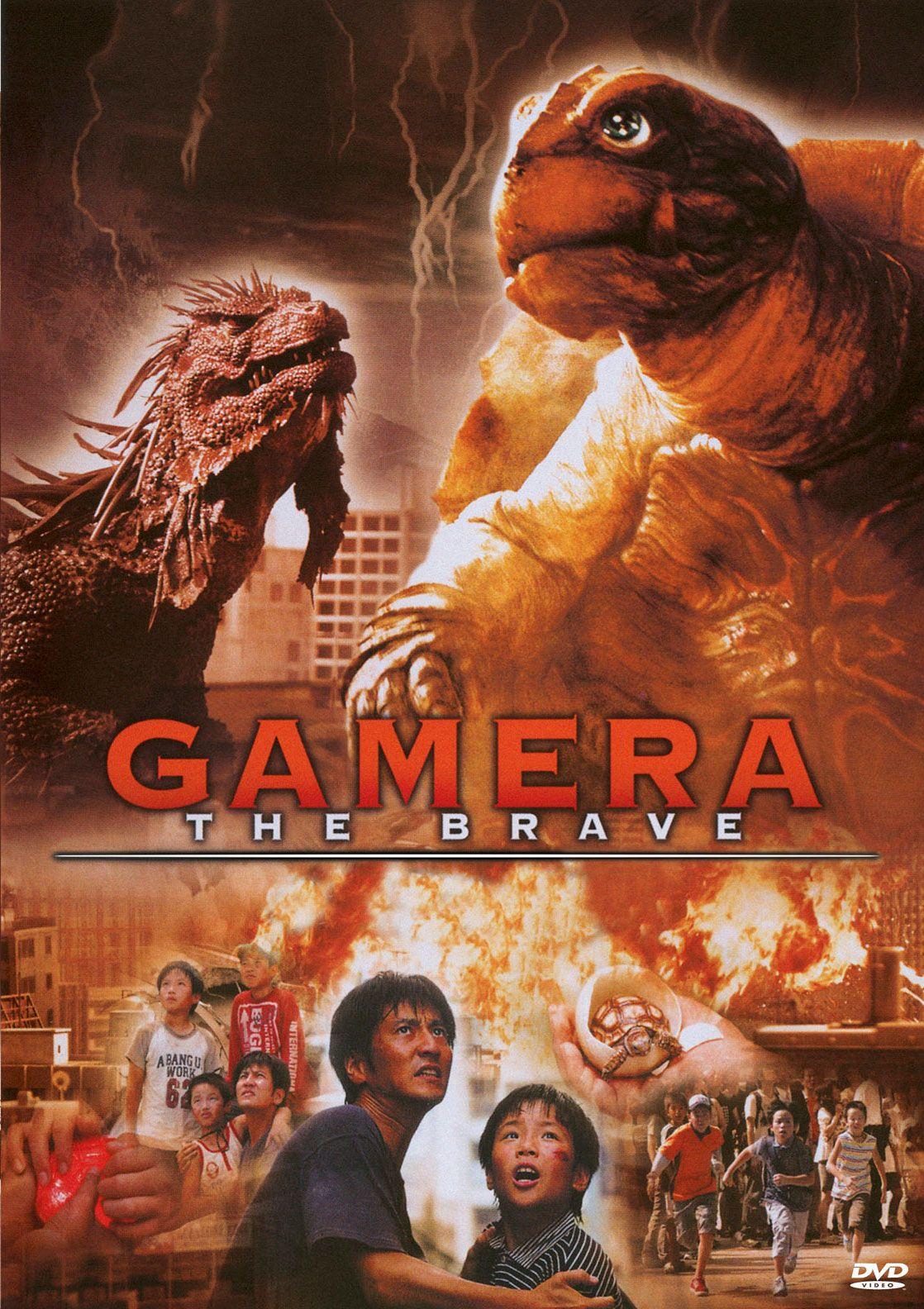 Gamera the Brave (Lim. Edition)