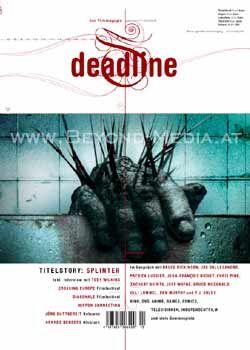 Deadline # 15