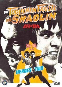 Tödlichen Fäuste der Shaolin, Die (Lim. kl. Hartbox)