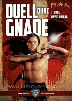 Duell ohne Gnade (Limited Uncut Edition) (DVD + BLURAY)