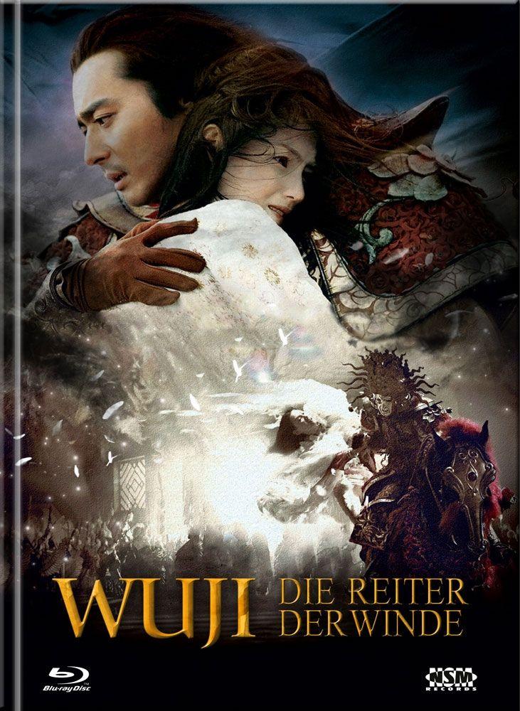 Wu Ji - Die Reiter der Winde (Lim. Uncut Mediabook - Cover B) (3 Discs) (DVD + BLURAY)