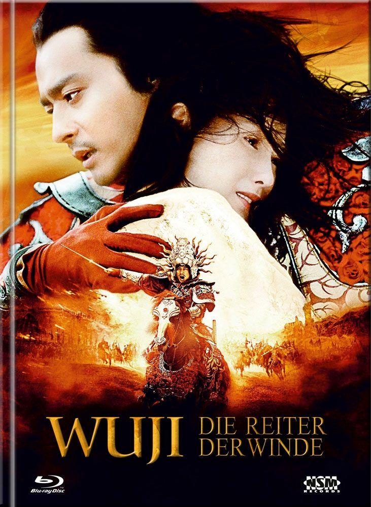 Wu Ji - Die Reiter der Winde (Lim. Uncut Mediabook - Cover C) (3 Discs) (DVD + BLURAY)