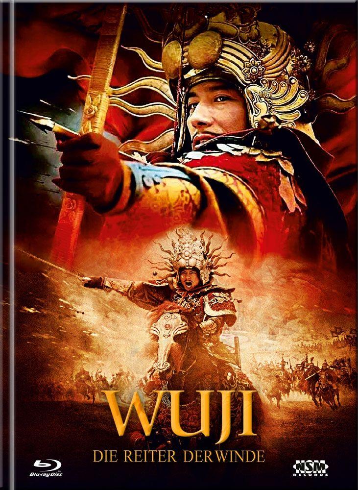 Wu Ji - Die Reiter der Winde (Lim. Uncut Mediabook - Cover E) (4 Discs) (DVD + BLURAY)