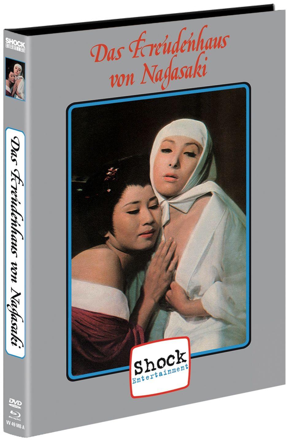 Freudenhaus von Nagasaki, Das (Lim. Uncut Mediabook - Cover A) (DVD + BLURAY)