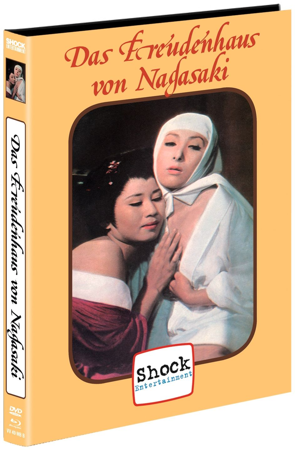 Freudenhaus von Nagasaki, Das (Lim. Uncut Mediabook - Cover B) (DVD + BLURAY)