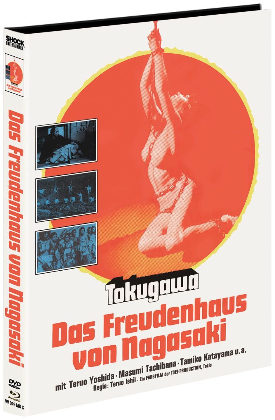 Freudenhaus von Nagasaki, Das (Lim. Uncut Mediabook - Cover C) (DVD + BLURAY)