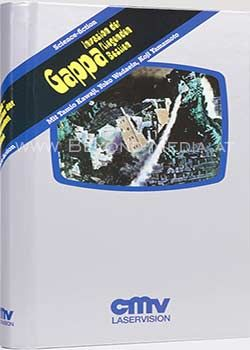 Gappa - Frankensteins fliegende Monster (Lim. VHS Edition)