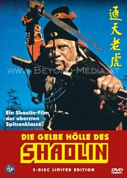Gelbe Hölle des Shaolin, Die (2-Disc Limited Edition) (Kl. Hartbox)