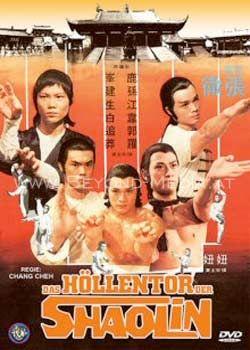 Höllentor der Shaolin, Das (Lim. kl. Hartbox)