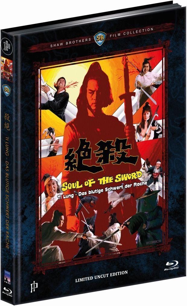 Ti Lung - Das blutige Schwert der Rache (Lim. Uncut Mediabook - Cover A) (BLURAY)