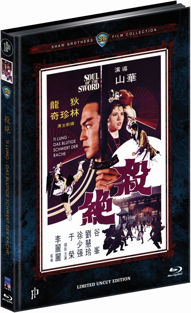 Ti Lung - Das blutige Schwert der Rache (Lim. Uncut Mediabook - Cover B) (BLURAY)