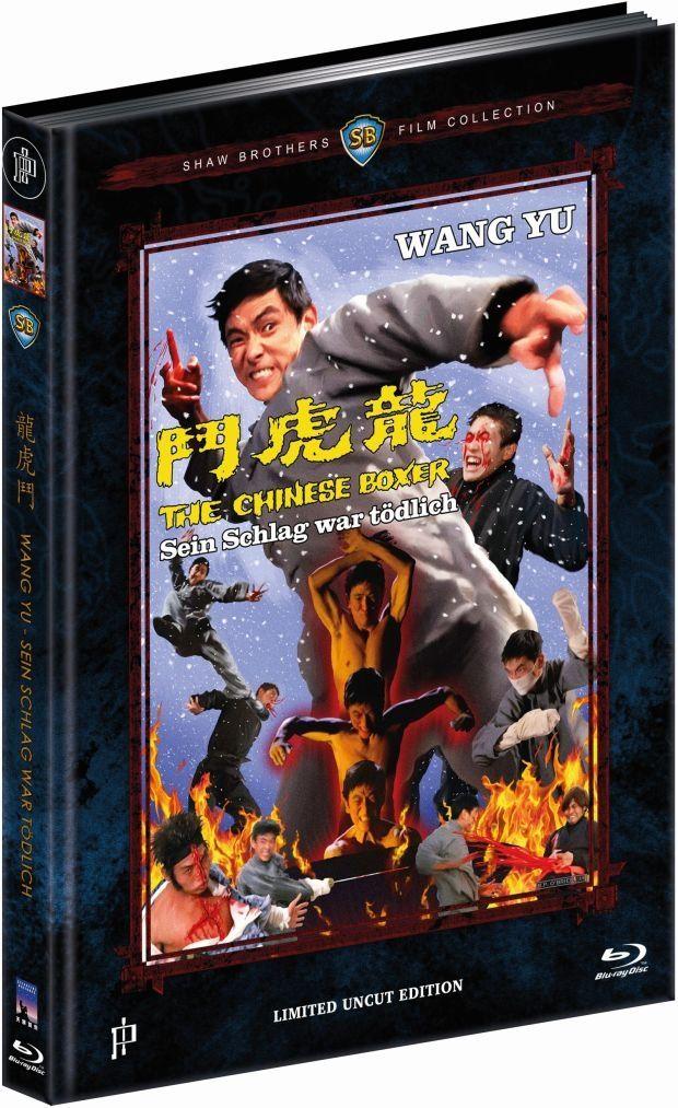 Wang Yu - Sein Schlag war tödlich (Lim. Uncut Mediabook - Cover A) (BLURAY)