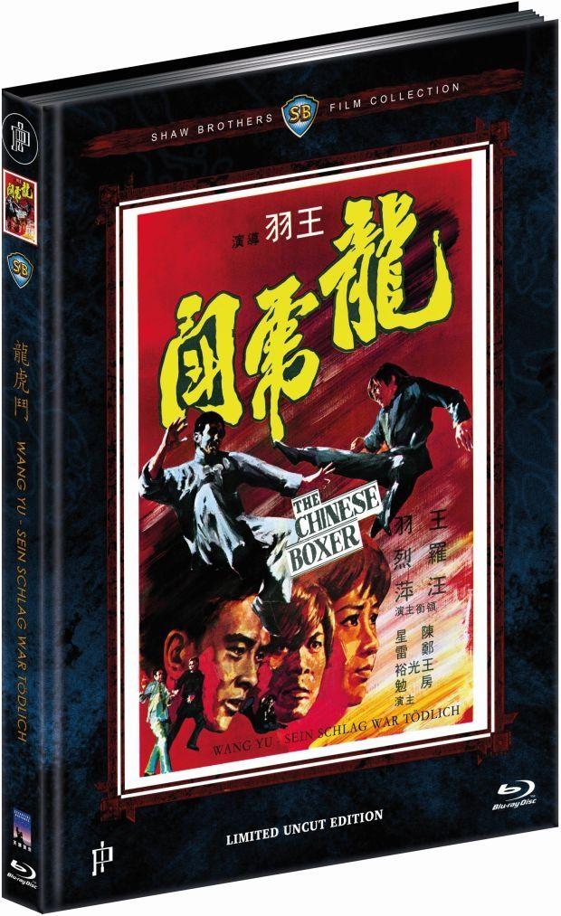 Wang Yu - Sein Schlag war tödlich (Lim. Uncut Mediabook - Cover B) (BLURAY)