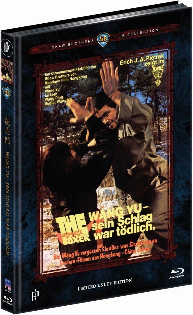 Wang Yu - Sein Schlag war tödlich (Lim. Uncut Mediabook - Cover C) (BLURAY)