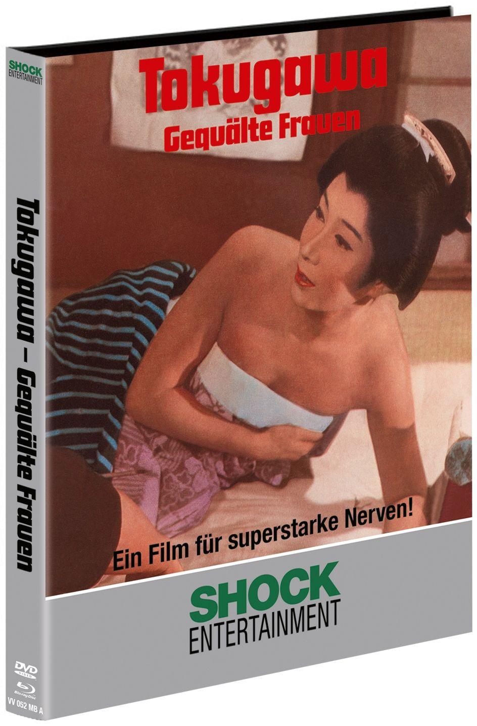 Tokugawa - Gequälte Frauen (Lim. Uncut Mediabook - Cover A) (DVD + BLURAY)