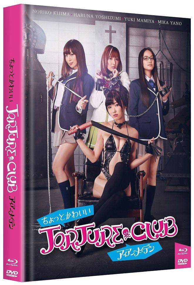 Torture Club (Lim. Uncut Mediabook - Cover A) (DVD + BLURAY)
