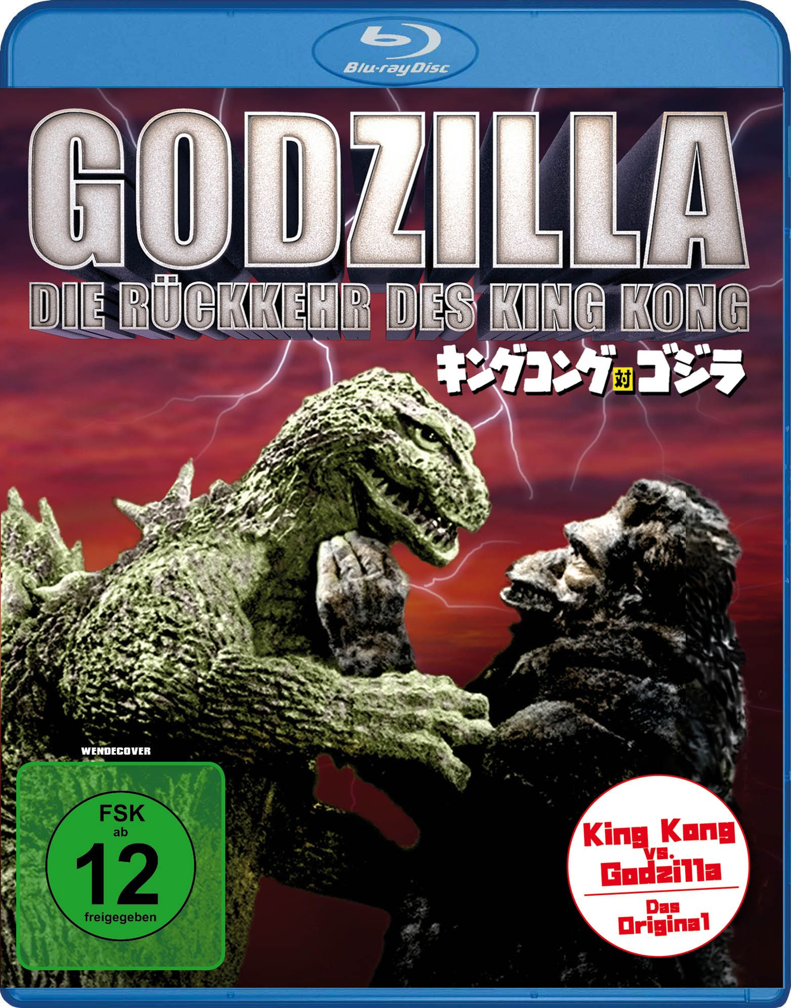 Godzilla - Die Rückkehr des King Kong (BLURAY)