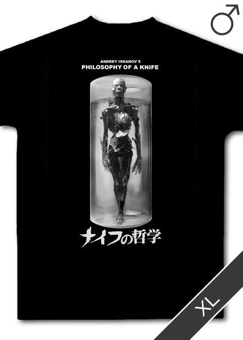 Philosophy of a Knife T-Shirt (schwarz, Größe: XL)