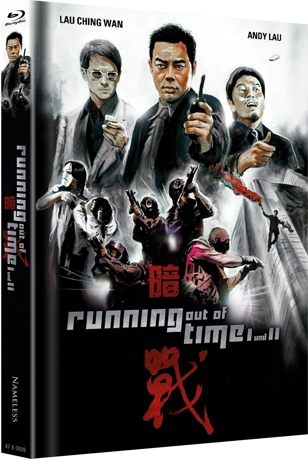 Running Out of Time 1+2 (Lim. Uncut Double Feature Mediabook - Cover A) (2 Discs) (BLURAY)