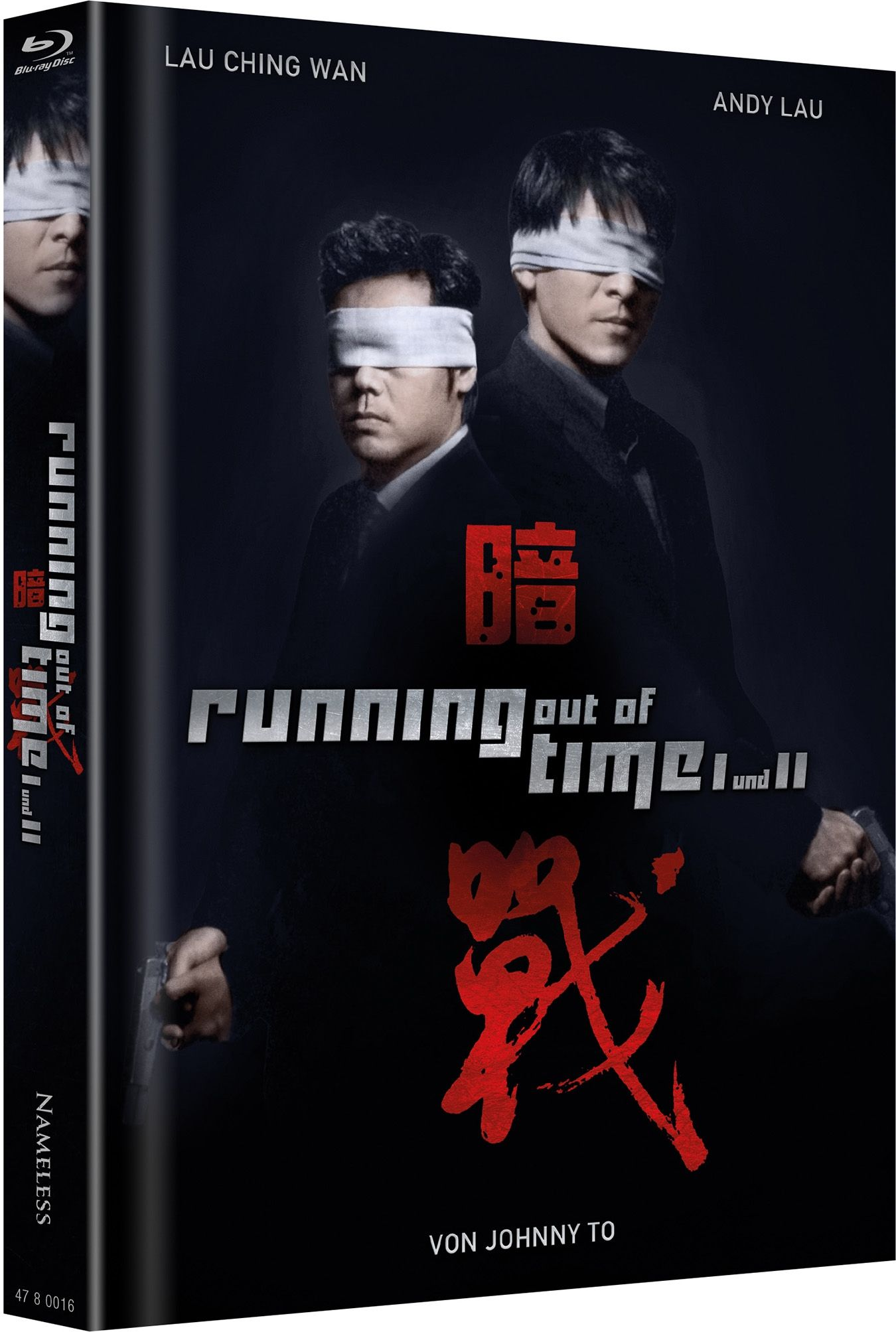 Running Out of Time 1+2 (Lim. Uncut Double Feature Mediabook - Cover B) (2 Discs) (BLURAY)