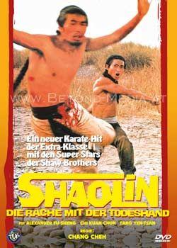 Shaolin - Die Rache mit der Todeshand (Kl. Hartbox) (Cover B)