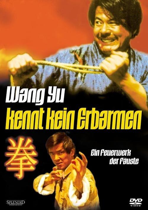 Wang Yu - Kennt kein Erbarmen